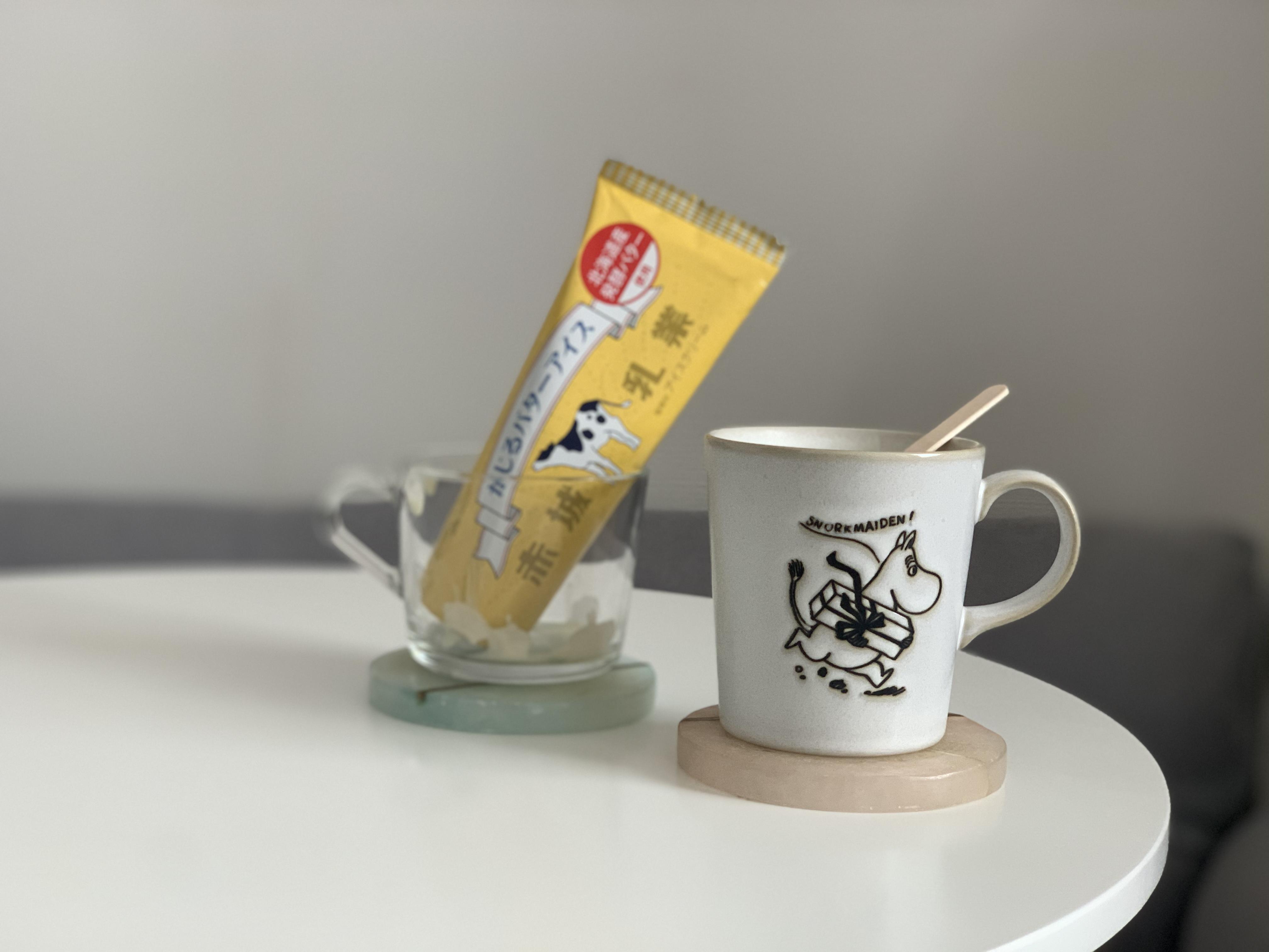 かじるバターアイスをコーヒーに入れてアレンジ♡ウインナーコーヒーのようなまろやかな味に_5