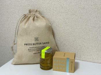 【お取り寄せ】瀬戸内レモンをお家で!PRESS BUTTER SAND