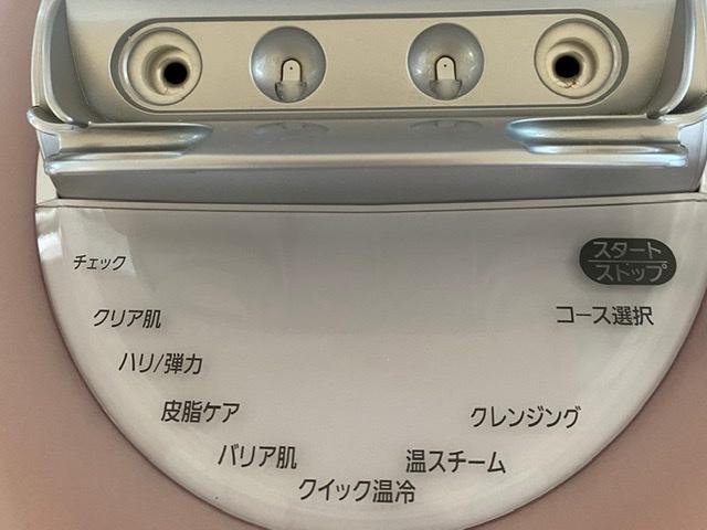 【美顔器】この1台で変わる、本気のスキンケア《Panasonic》_1