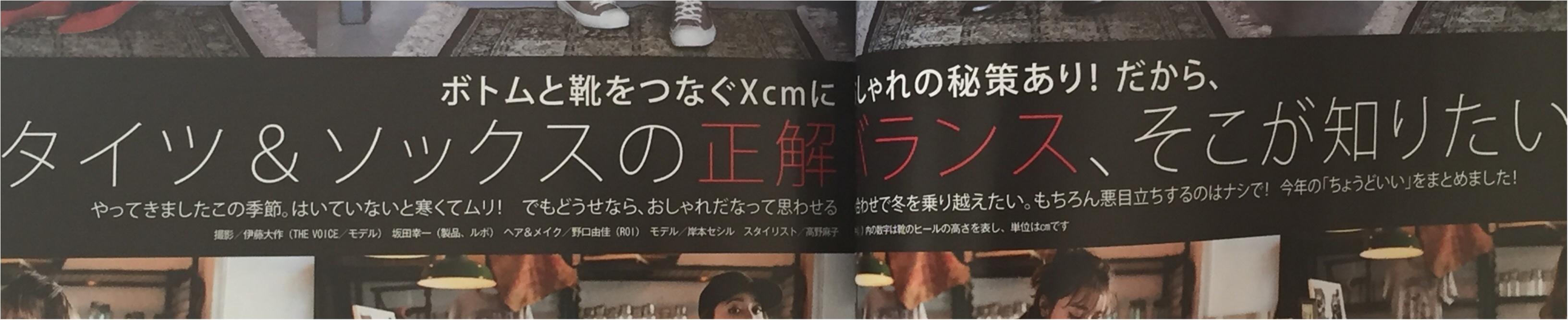 【MORE12月号☆発売中】特別付録はCOACHステーショナリー4点セット✨≪samenyan≫_8