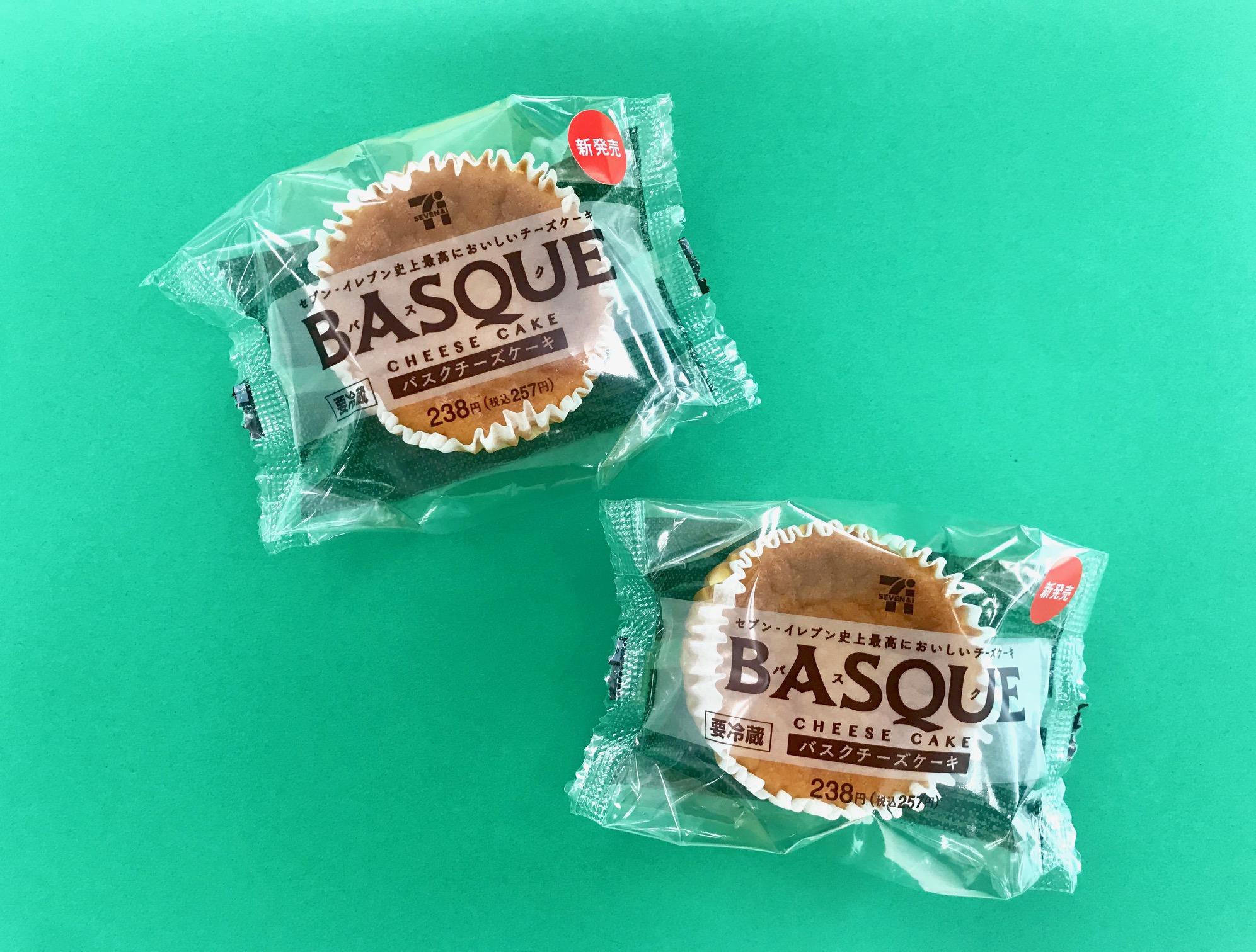 『セブン-イレブン』から「バスクチーズケーキ」が登場♡ カロリーは? 味わいは?【コンビニスイーツ新作、食べてみた!】_5