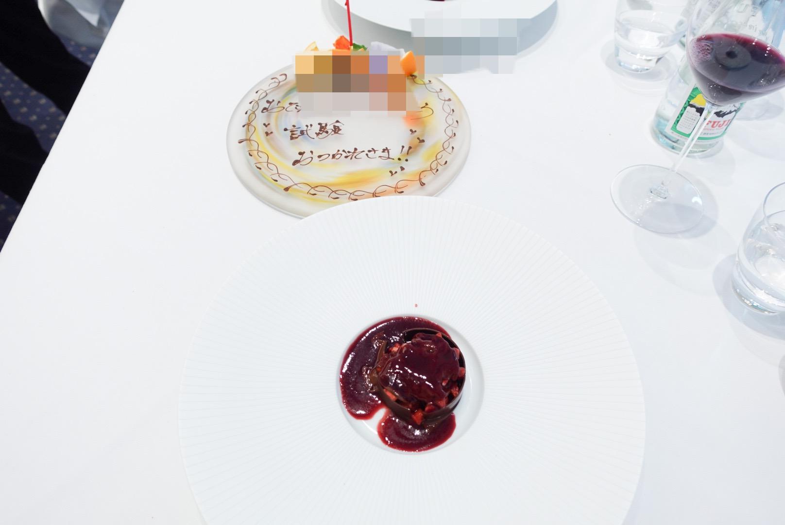 【大阪】エルメスの食器とクリストフルのカトラリーでいただくフレンチ「グランロシェ」でランチしてきた★お祝いやデート、女子会にもぴったり★【淀屋橋】_12