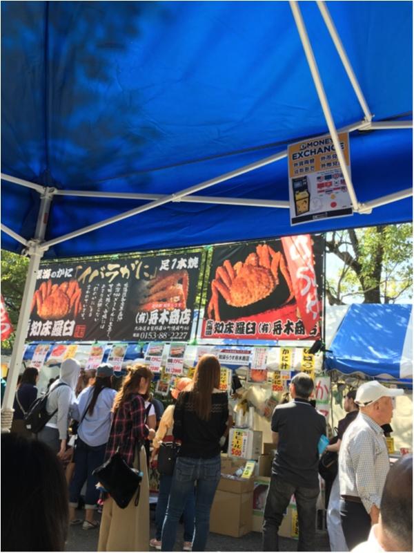 大人気イベントが今年も♡週末は代々木公園で北海道を満喫‼_3