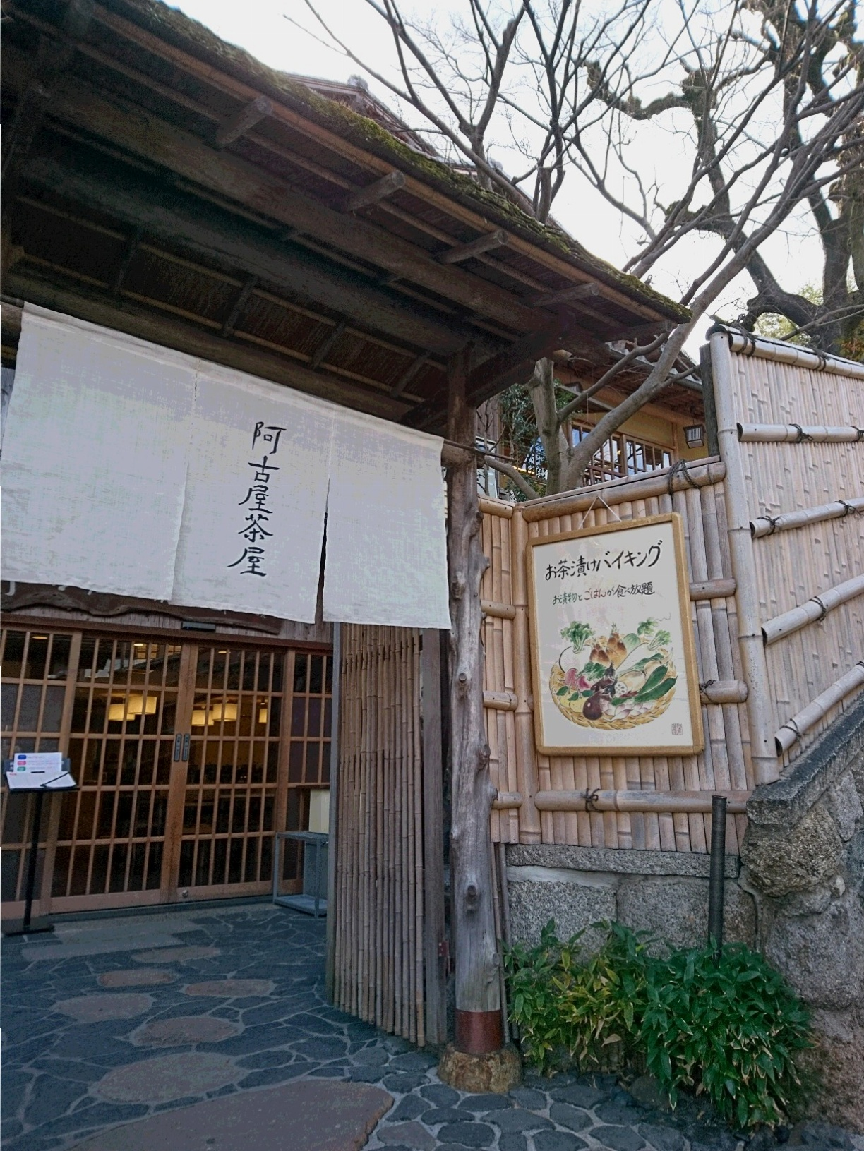 京都のおすすめランチ特集 - 京都女子旅や京都観光におすすめの和食店やレストラン7選_26