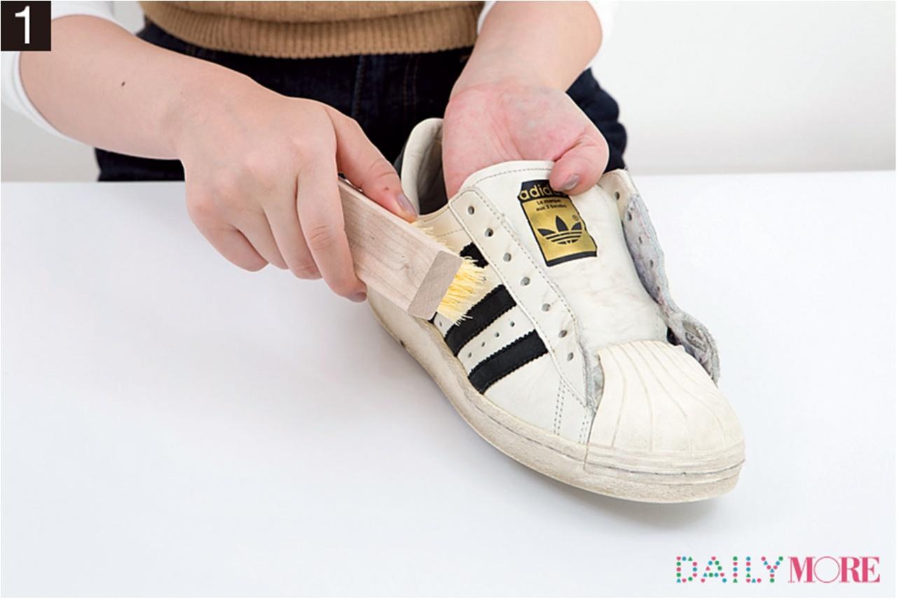 汚れすぎスニーカーじゃ恥ずかしい! ヘビロテ靴の「レスキューテクニック」ー革のスニーカー編ー_5