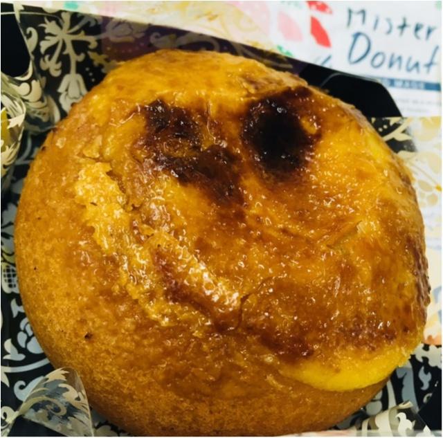 フォークとナイフで食べる新作★ミスドのクリームブリュレドーナッツが美味しすぎるっ!_2