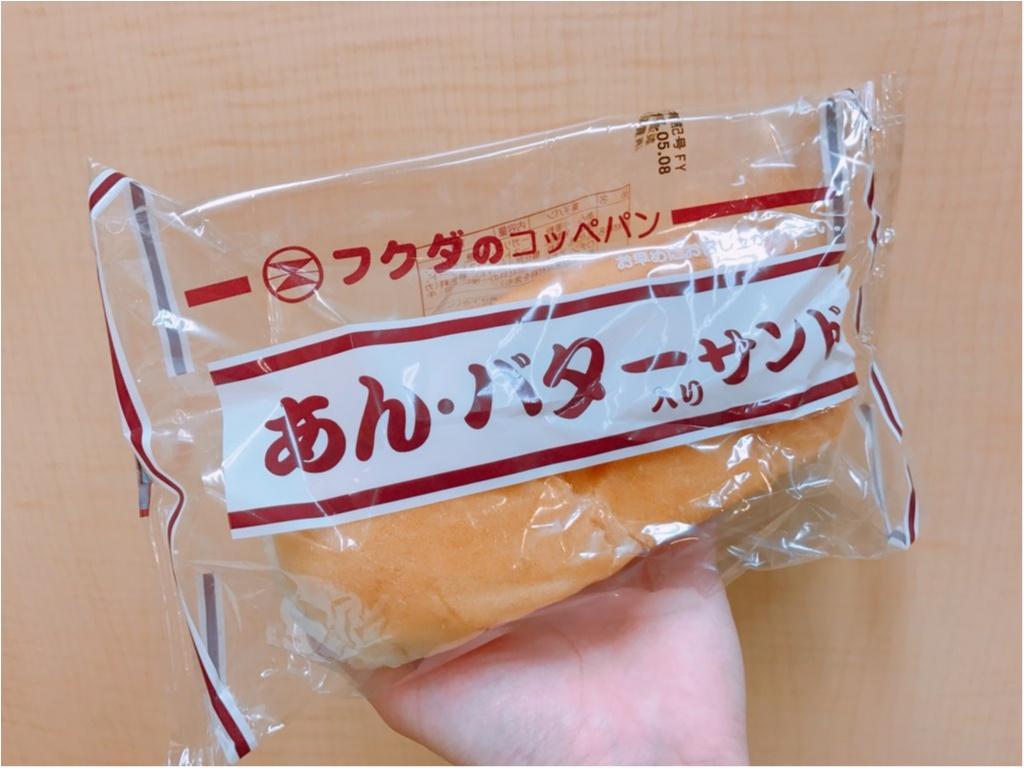なんと種類は60以上⁉︎地元民からも愛される大人気コッペパン専門店『福田パン』って知ってる?_2