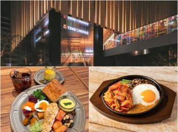 池袋の新たなランドマーク『ハレザ池袋』のおすすめレストラン♪ 極上音響の『TOHOシネマズ池袋』もグランドオープン