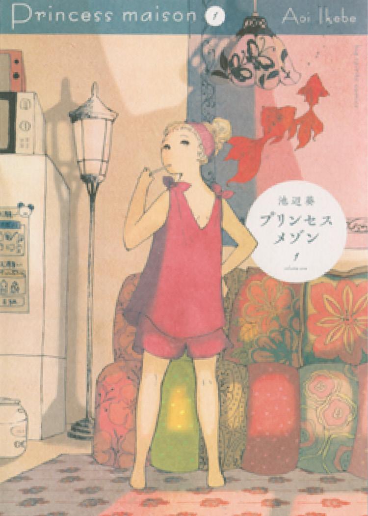小さな物語を愛する作家・吉田篤弘さんから届けられた、贈り物のような一冊。『月とコーヒー』【オススメ☆BOOK】_2