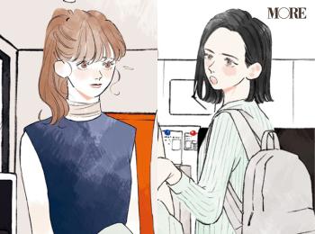 体育会系男子シュン登場! 同僚3人の恋物語『涼しげ寒色服着回し』3日目