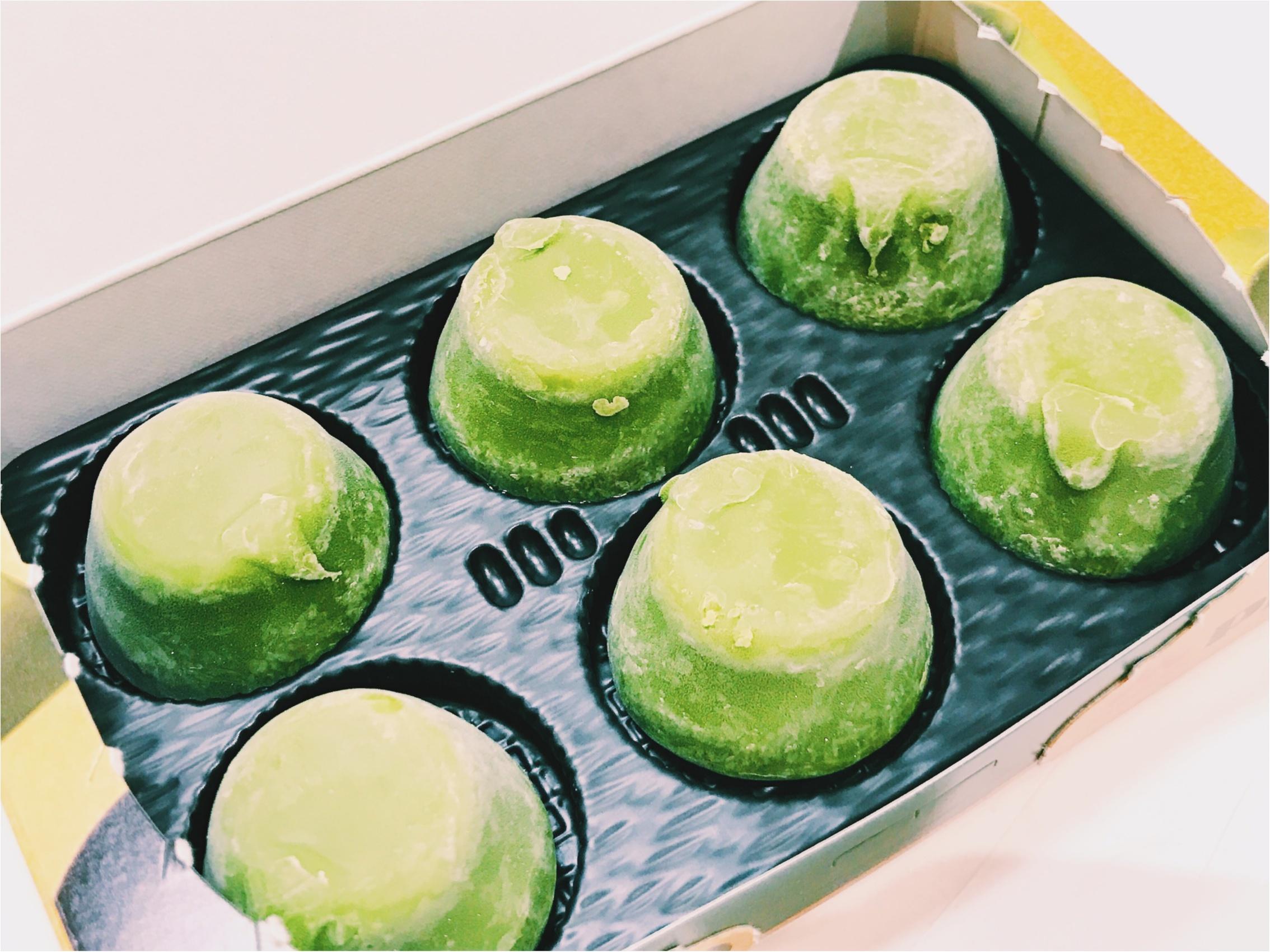 《アイスも抹茶が食べたい季節♪》期間限定‼︎【ピノ】『熟成抹茶』が美味すぎるっ♡_2