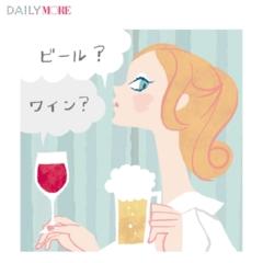やせたいなら、ワインよりビールを飲むべし! 「太らない生活」どっちでSHOW!~ドリンク編~