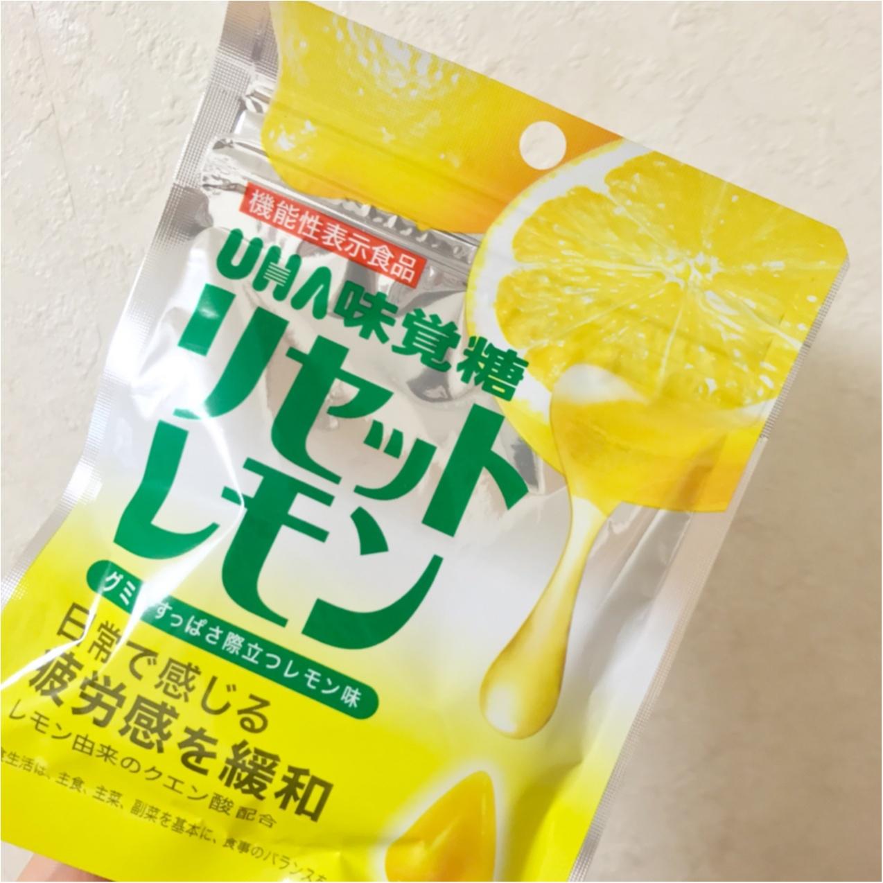 クエン酸配合☆疲れをリセットするグミ【リセットレモン】でリフレッシュ♡_1