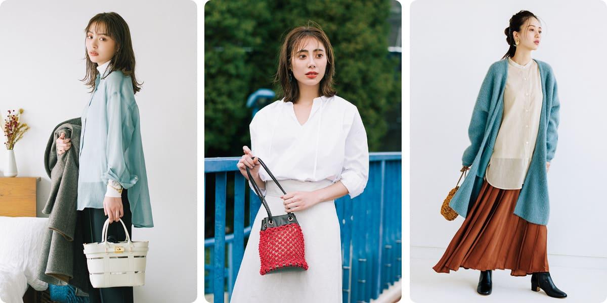 春服のトレンド【2020】特集 - 20代向け最新のレディースファッションコーデまとめ_1