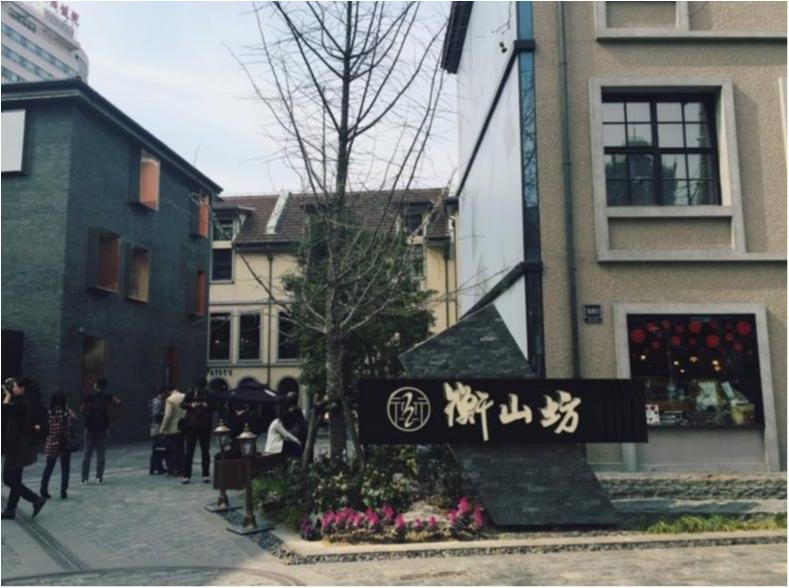 上海のファッショニスタたちに大人気の本屋さん♪_1