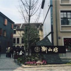上海のファッショニスタたちに大人気の本屋さん♪
