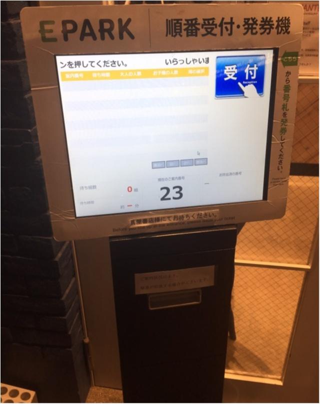 私のとある土曜日の過ごし方。【話題のあの店】日本で初めてのフレンチトースト専門店!_7
