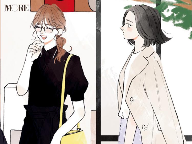 シュンは友達、って自分に言い聞かせる。同僚3人の恋物語『涼しげ寒色服着回し』4日目_1