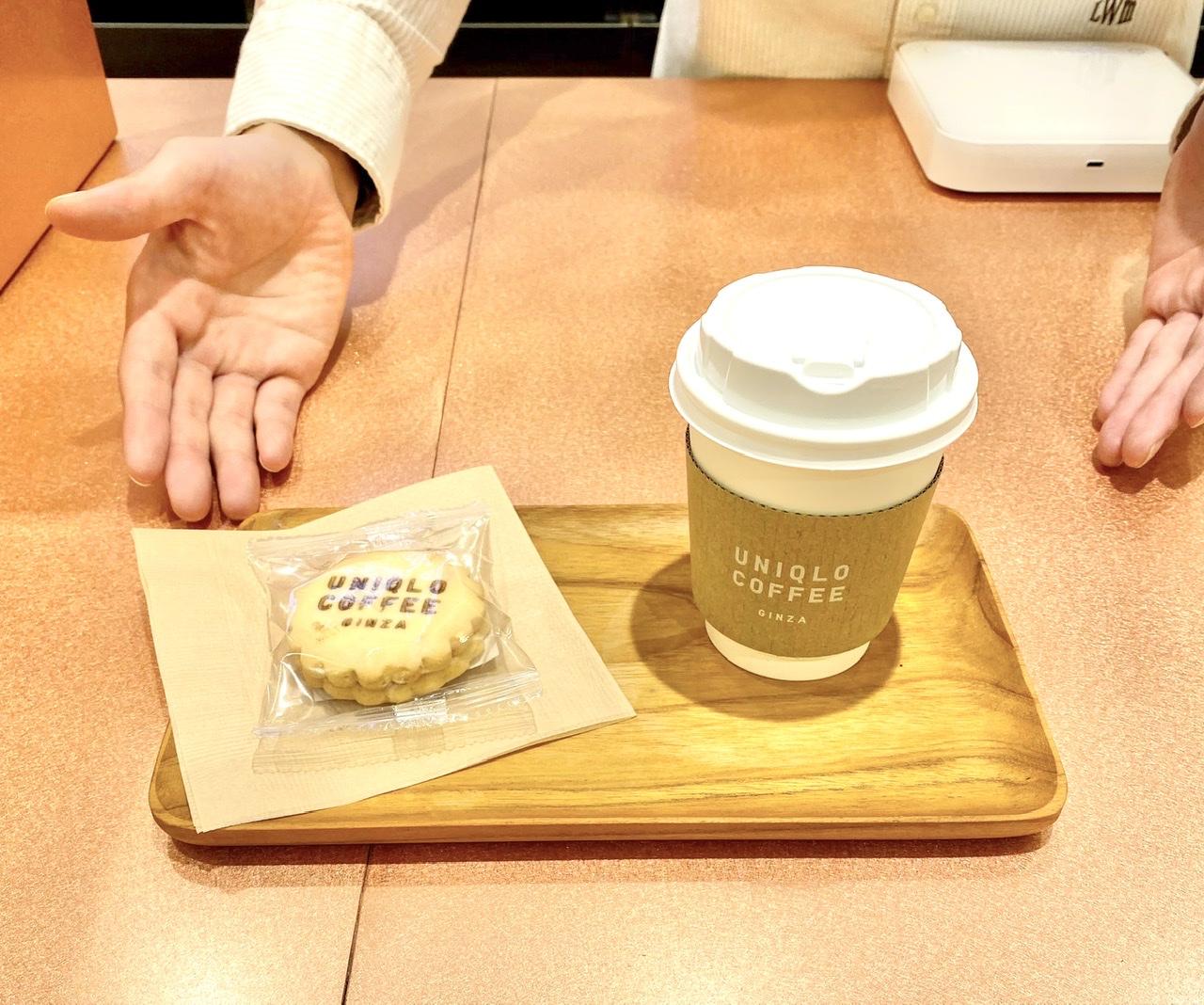 ユニクロ 銀座店12階のUNIQLO COFFEEのコーヒーとバタークッキー