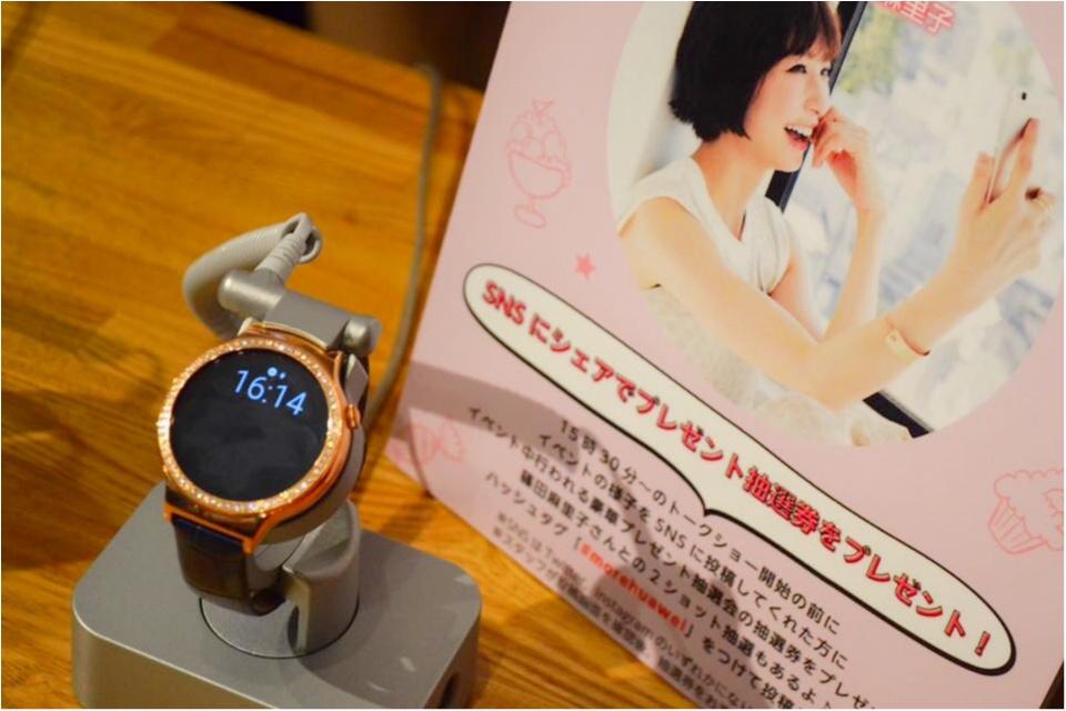 Report ◆ MORE × HUAWEI Special Event! 篠田麻里子さんがSNSで気をつけていることとは?_8