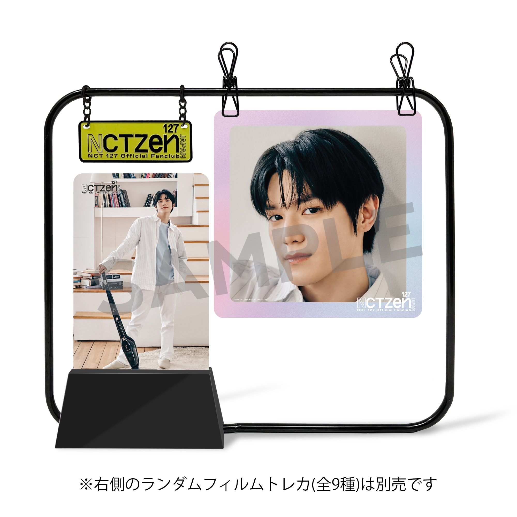 【NCT 127】『NCT 127 OFFICIAL BOOK Vol.4』グッズを、メンバー別に詳しく紹介!_4_3