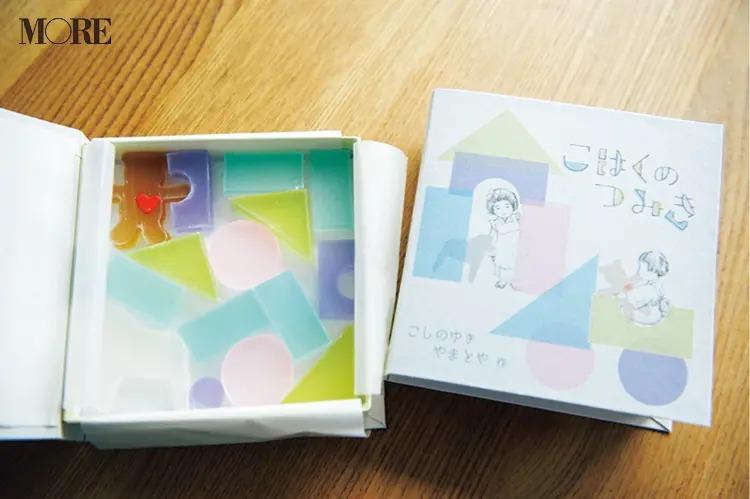 パステルカラーの可愛い絵が描かれた箱に入っている