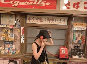 【西武園ゆうえんち】昭和レトロの街並み体験