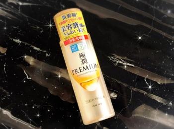 【New!】8/31~発売!徹底レビュー!肌ラボ♡美容液みたいなとろ〜り化粧水でツヤ美肌( ´ ▽ ` )