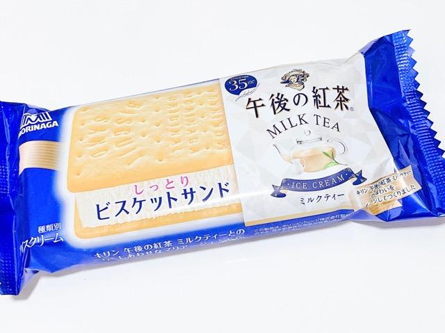 【新発売】コンビニ限定!人気のビスケットアイスが午後の紅茶とコラボ_1