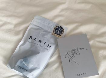 """話題の美容液""""極上風呂""""入浴剤「BARTH(バース)」に浸かったら眠りが…!"""