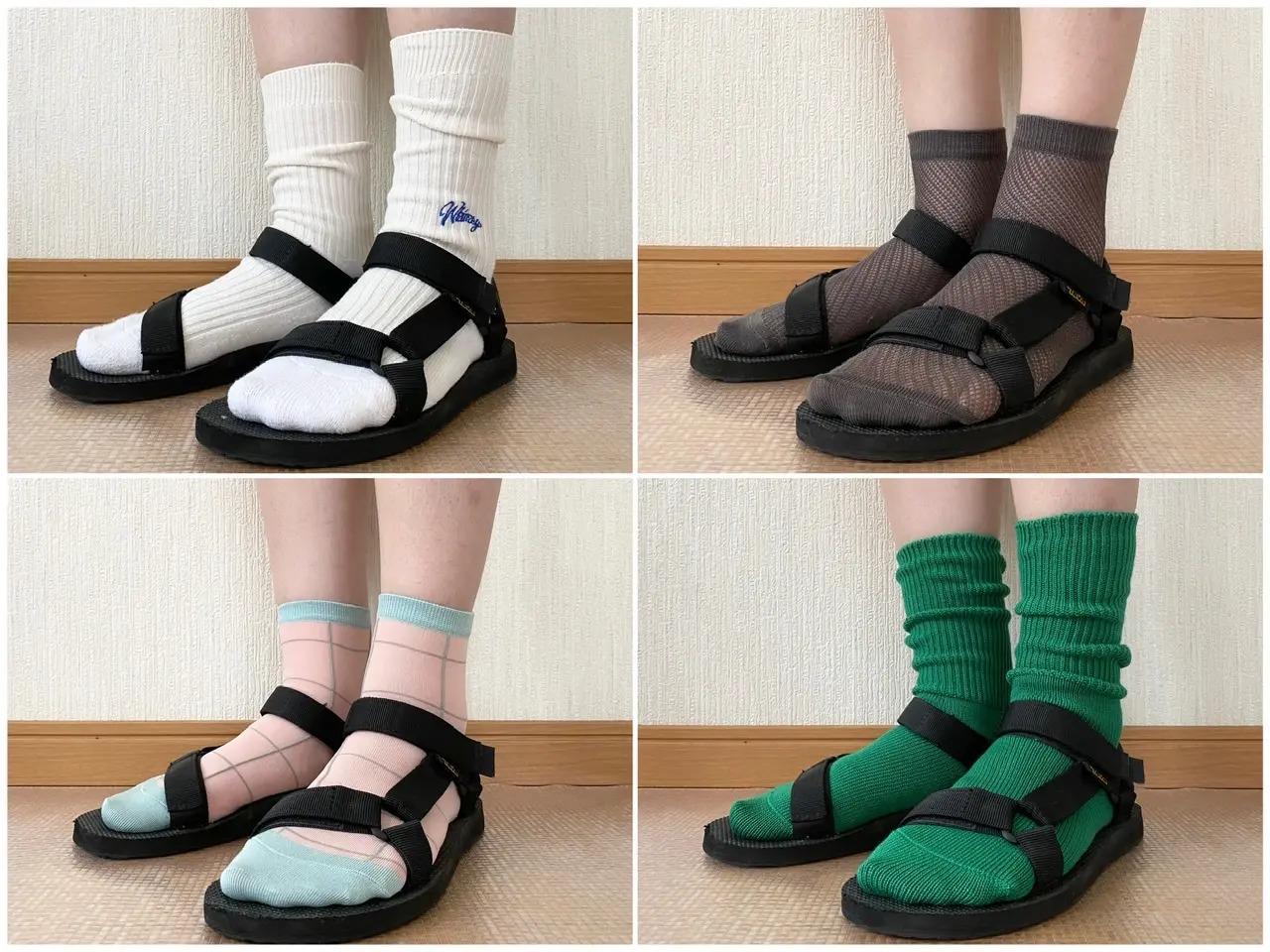 サンダル×靴下、4パターン