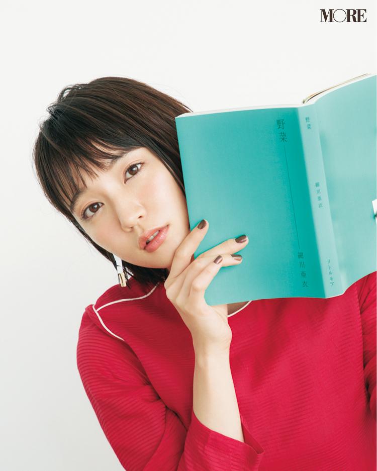 【吉岡里帆さんスペシャルインタビュー】読むと恋したくなる&人生を変えてくれた本とは? photoGallery_1_4