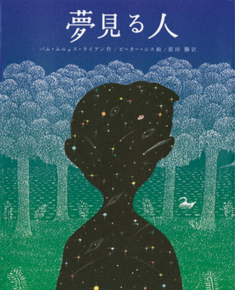 角田光代さん『大好きな町に用がある』は、時間も国や地域の境界も越えていくエッセイ集。【オススメ☆BOOK】_4