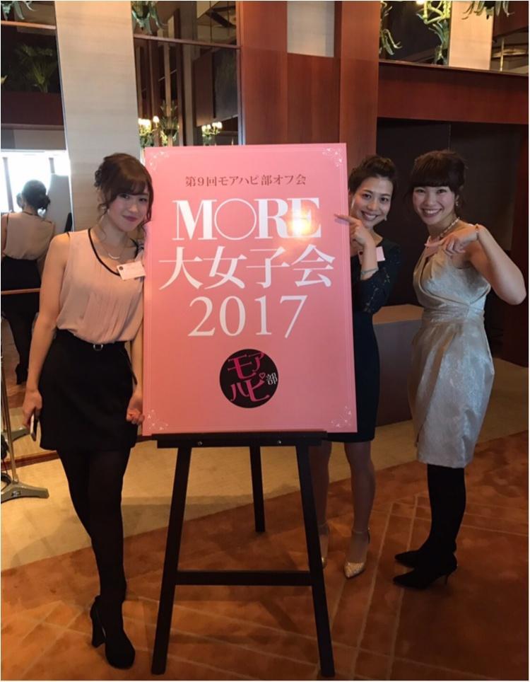【♥︎♥︎♥︎】キラキラ女子が大集合!モアハピ部MORE大女子会2017♡_6