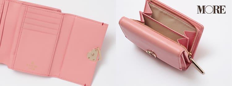 二つ折り財布特集【2020最新】 - フルラなど20代女性におすすめのブランドまとめ_13