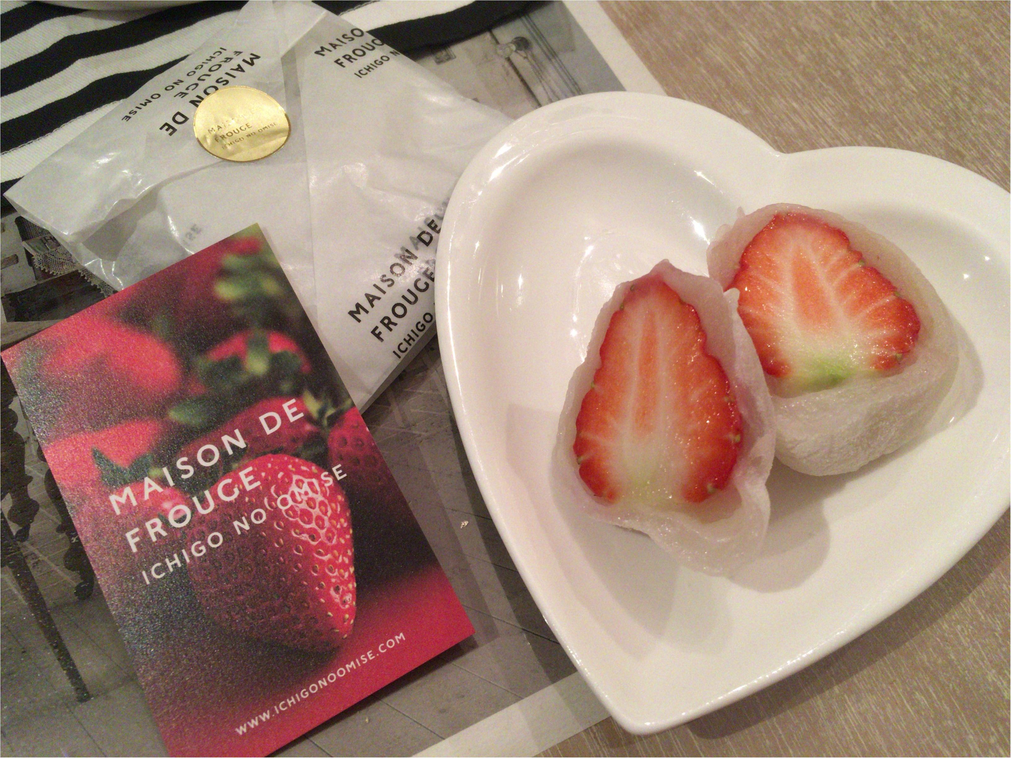 【京都】大人気いちご専門店♡『メゾンドフルージュ』予約必須なインスタ映え《ミルフィーユ》など紹介します♡_6
