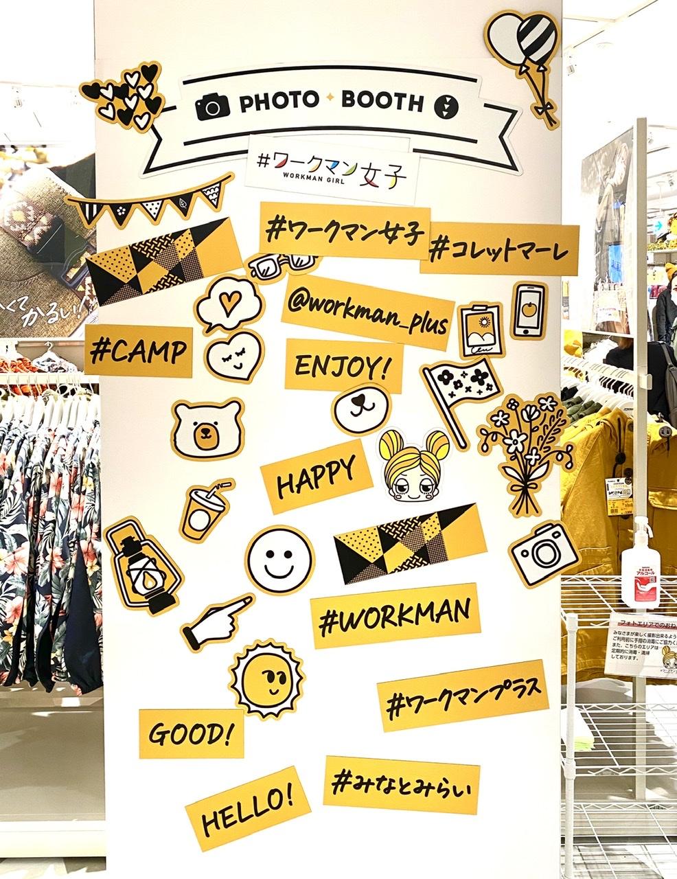 『#ワークマン女子』1号店が横浜にオープン☆ 何が売っているの? どんなお店なの? 徹底調査してきました!_4