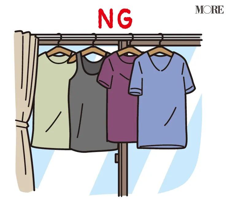 風水ではNGとされるカーテンレールにかけたシャツ