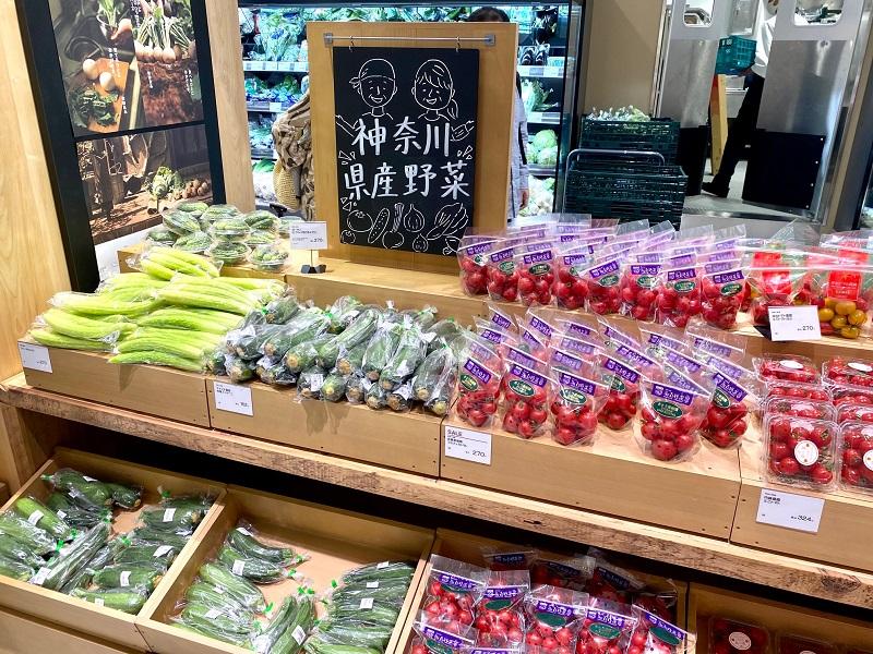 「無印良品 港南台バーズ」で売られている地元野菜