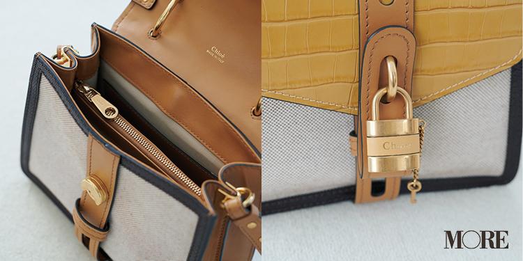 『ヴァレンティノ』、『ロエベ』etc.私たちの「今の気分」を満たしてくれる、旬ブランドの新作バッグ_8