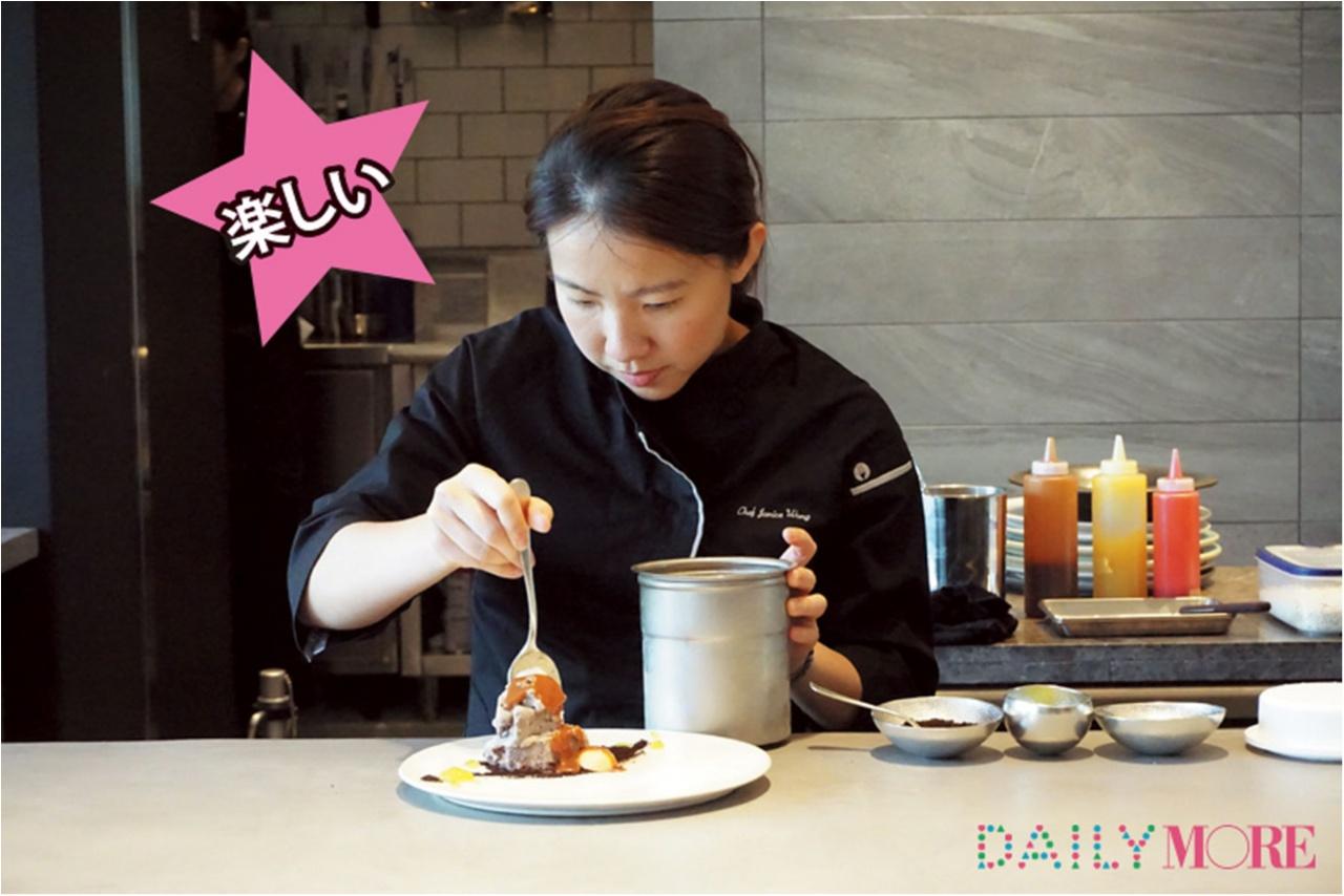 アジアNo.1パティシエが作る美デザート『JANICE WONG』【モアハピ部の三ツ星女子会スポット♡】_2