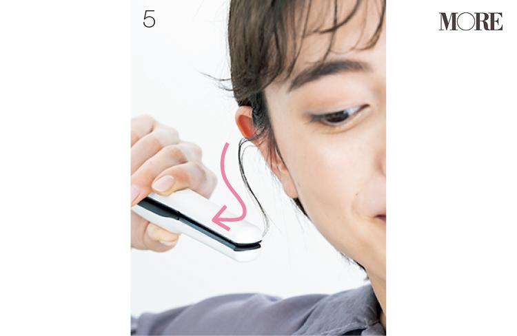 ストレートアイロンを使った透け揺れ前髪のつくり方③