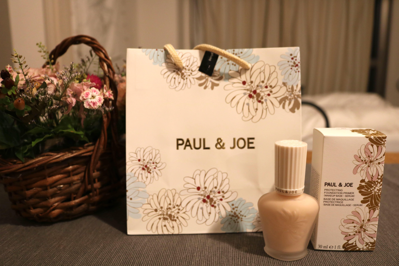 ポール & ジョーの化粧下地 プロテクティング ファンデーション プライマー