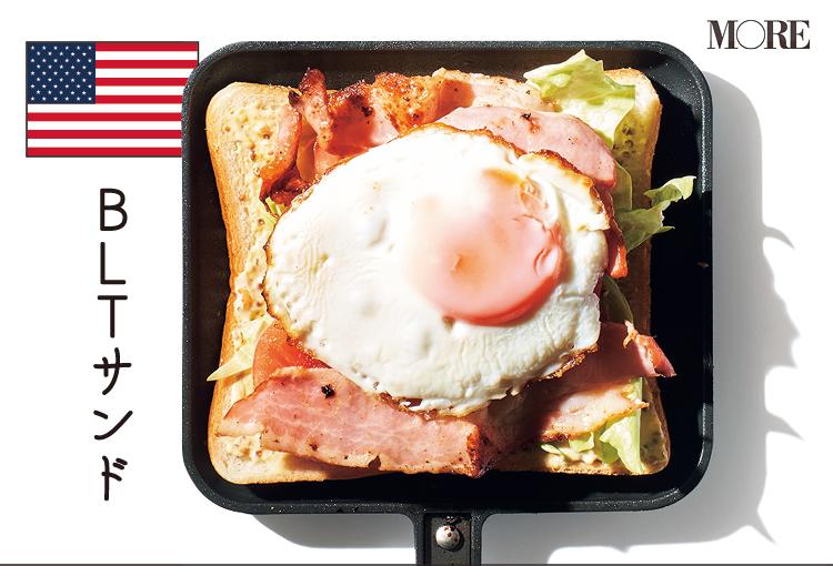 簡単キャンプ飯レシピのホットサンドメーカーで作るBLTサンド