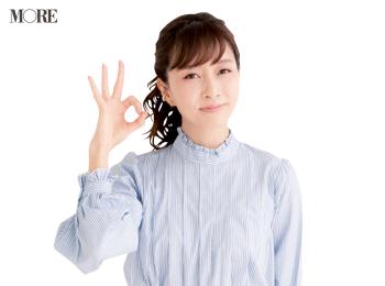 【石井美保さん式洗顔➁】「摩擦ゼロ洗顔」で肌悩みが改善! 毛穴・色ムラ・乾燥への効果は? 洗顔マッサージなど、ついやりがちなNG方法も