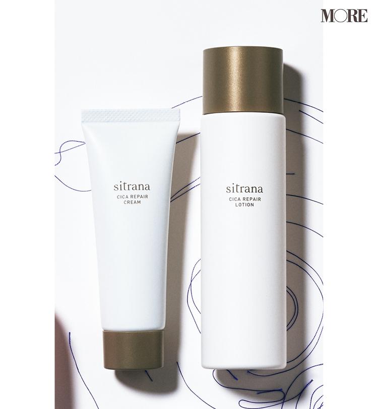 『d program』『シトラナ』など、デリケート肌につけたい保湿アイテム3選。マスク荒れやピリピリする乾燥肌を、潤いでケアしよう_3