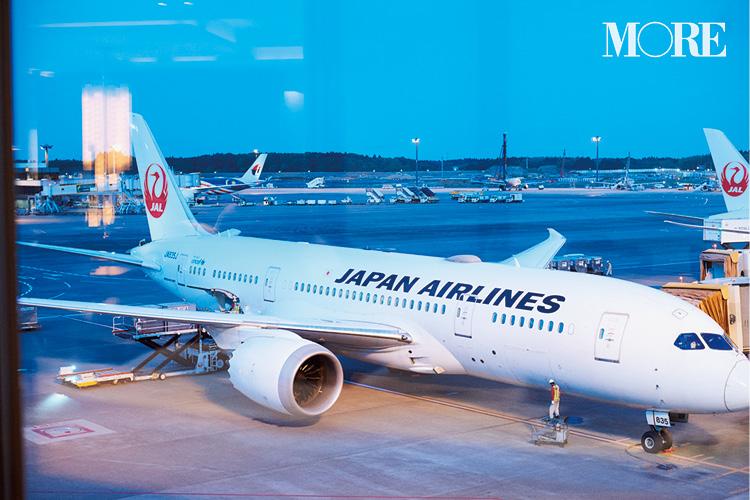 ハワイへの旅はJALで♪ 選択肢の多いフライト、ミシュランシェフ監修の機内食など、JALでストレスフリーな旅行を♡_2