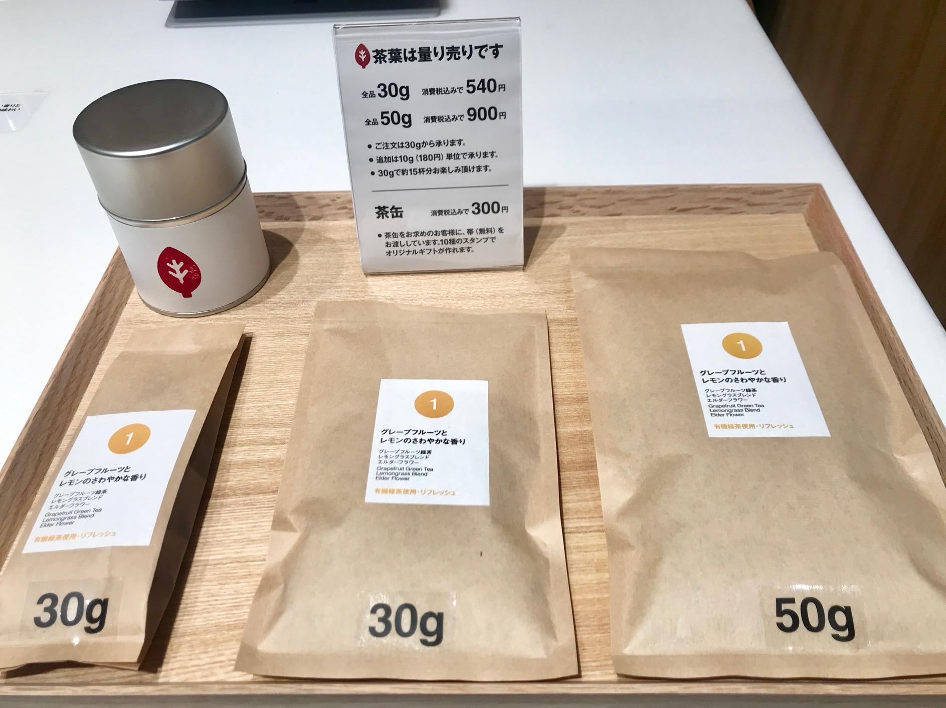 「無印良品 銀座」特集 - 無印良品の旗艦店OPEN!日本初のホテルやレストラン、限定商品まとめ_32