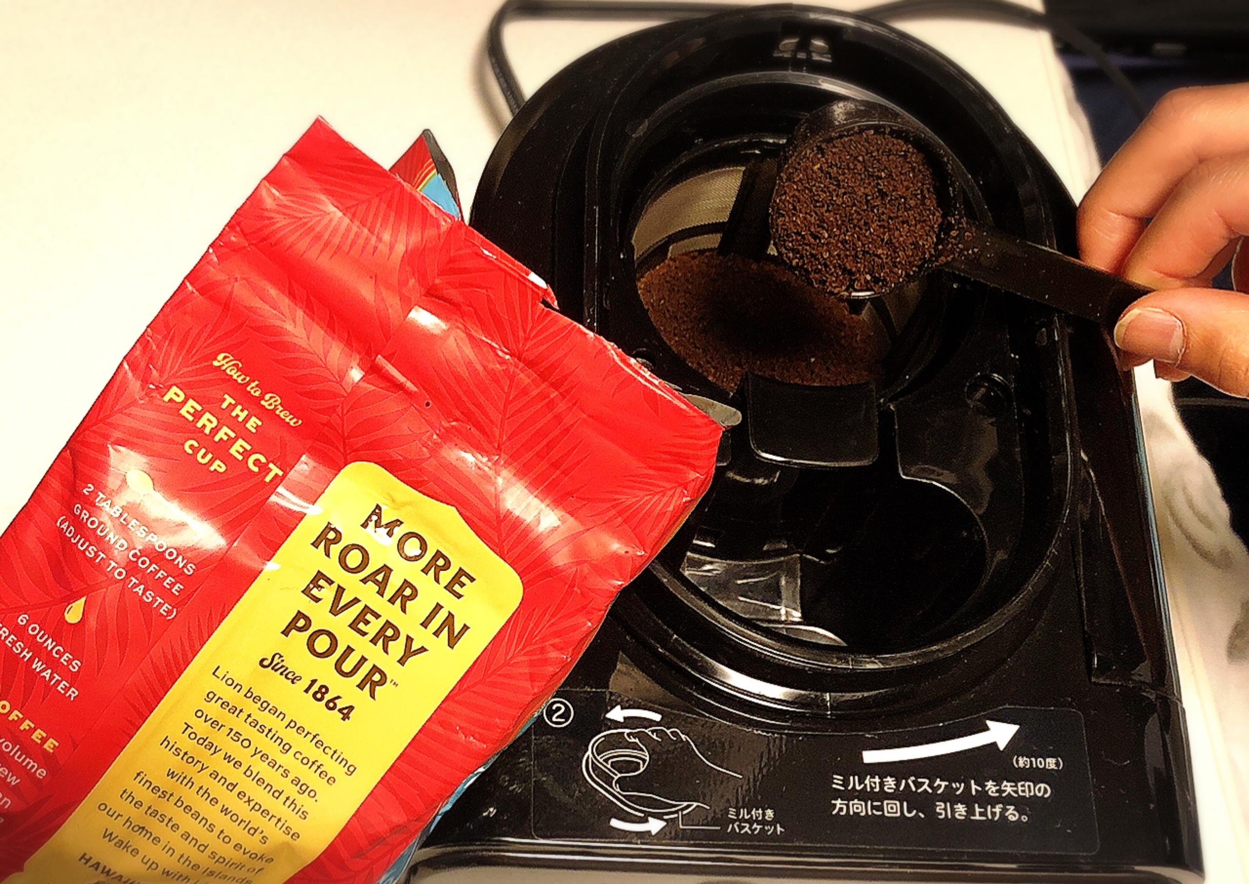 【#キッチン家電】おうちカフェ コンパクトで可愛いのに超優秀☕︎豆から挽ける簡単3ステップコーヒーメーカー♩_3
