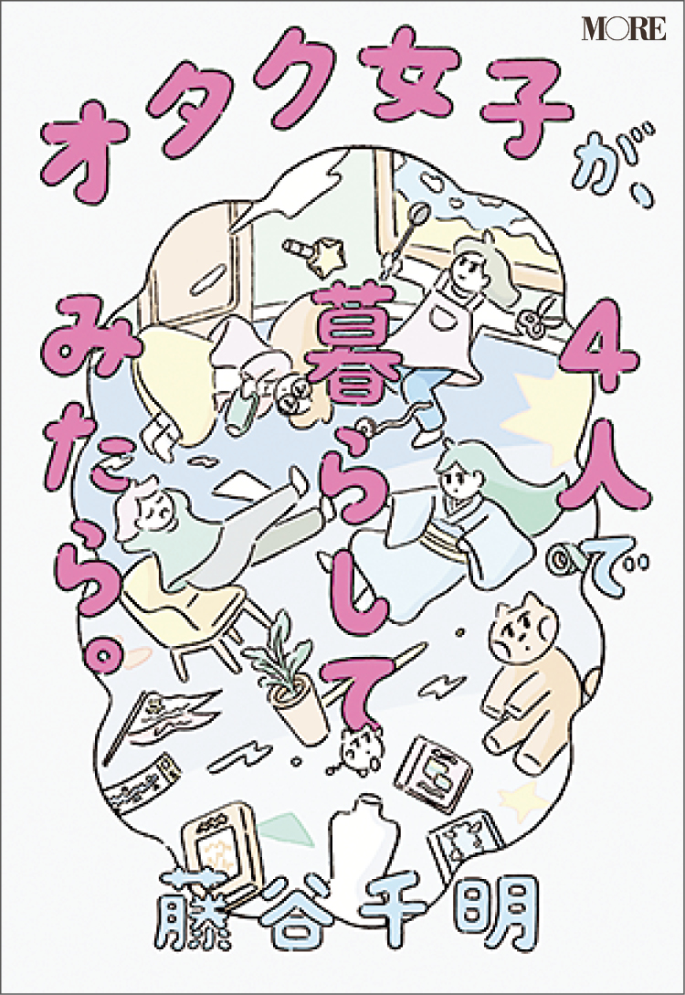 猫好き必見の写真集『あなねこ』が癒し度抜群! 愛らしい姿がずらり♡ 【おすすめ☆本】_1